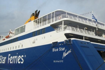 FASMETRICS S.A. In-Transport Cellular System 3skelion+ has been successfully installed on the Blue Star Ferries ro-pax ferry BLUE STAR NAXOS.